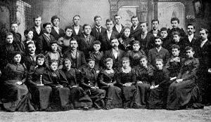 1893 Edgar Club