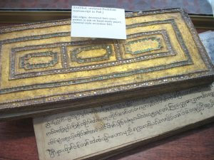 Buddhist manuscript of unknown date