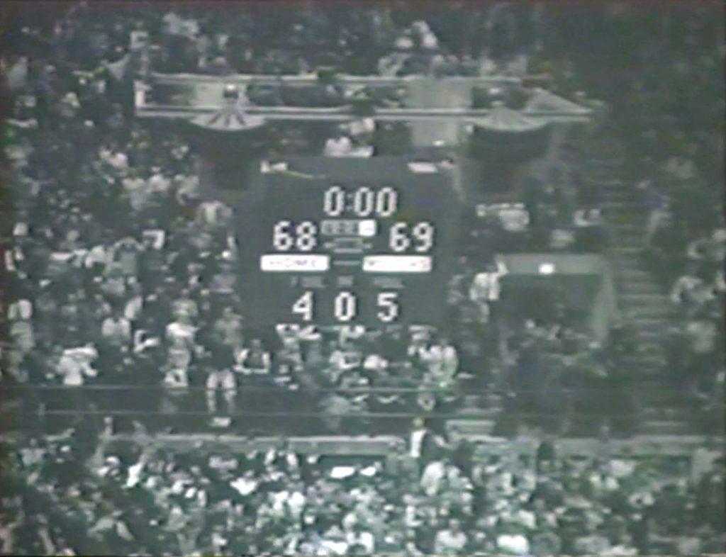 ISU_scoreboard