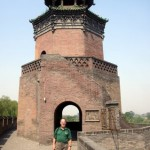This was called the Scholar's tower in Pingyao, even before I got there!