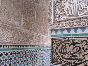 Intricate designs inside al-Karaouine University, the oldest in the world. Located in Fes, the school is now a working mosque.