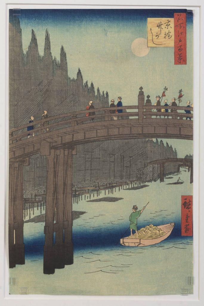 Bamboo Quay